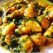 Nigerian Yam Porridge